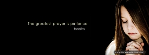 Greatest Prayer is Patiemce Quotes